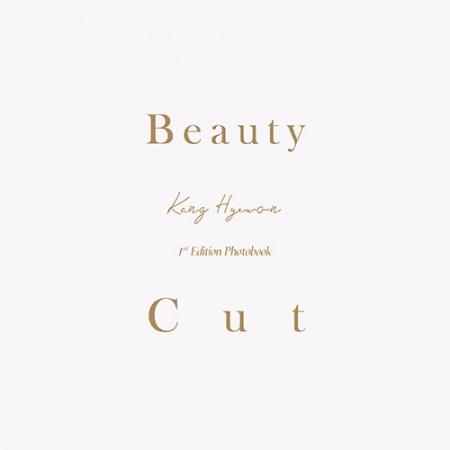[반품교환불가] 강혜원 - [Beauty Cut] Photo Book (Type A)