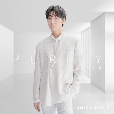 홍진호 - [Purify – Live]