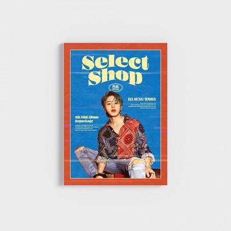 하성운 - 미니 5집 리패키지 [Select Shop] (Bitter ver.)