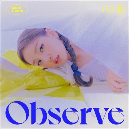 백아연 - 미니앨범 [Observe]