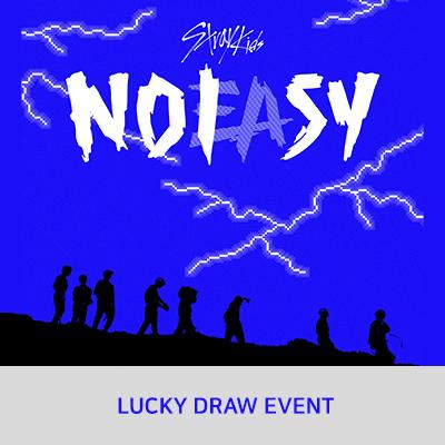 [럭키드로우 이벤트] 스트레이 키즈 (Stray Kids) - 정규 2집 [NOEASY] 일반반 (랜덤, 짝수 구매 시 세트 / 포스터 없음)