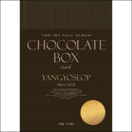 양요섭 - 첫 번째 정규 앨범 [Chocolate Box] (Dark Ver.)