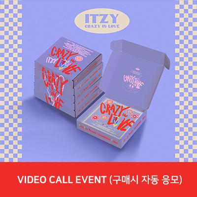 [이벤트응모] 있지 (ITZY) - The 1st Album  [CRAZY IN LOVE]