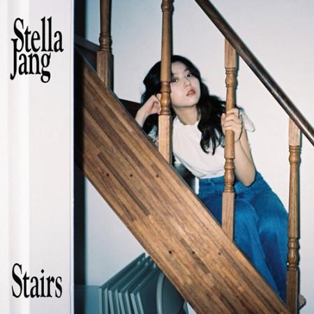 스텔라장(Stella Jang) - 미니 [Stairs]
