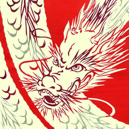 Japanese Tenugui - Red Dragon (no.409)