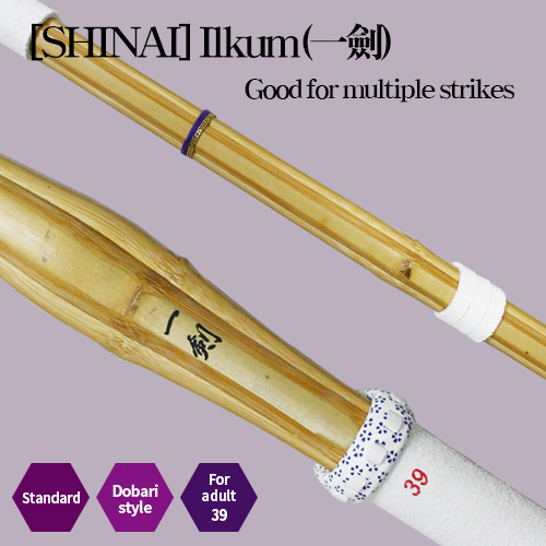 [Shinai] Ilkum (Good for multiple strikes)
