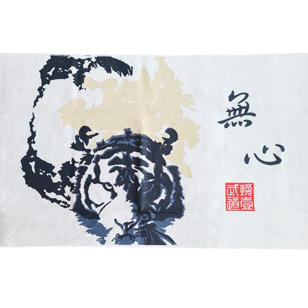 Tenugui - Musim Tiger