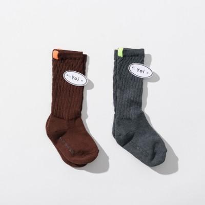 Loose Socks SET B [Brown/Charcoal]