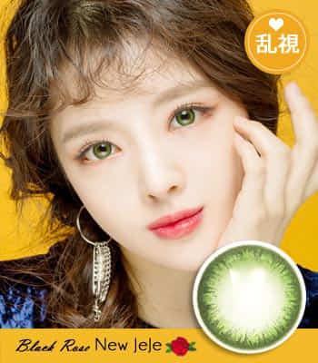 [乱視用カラコン2枚]Black Rose ジェジェ・グリーンPREMIUM[直径 : 14.0mm 着色:13.2mm]JEJE Green