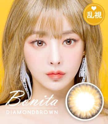 [乱視用カラコン2枚]Bonita Diaブラウン 最高品質 [直径 : 14.0mm 着色:13.4mm] Diamond Brown