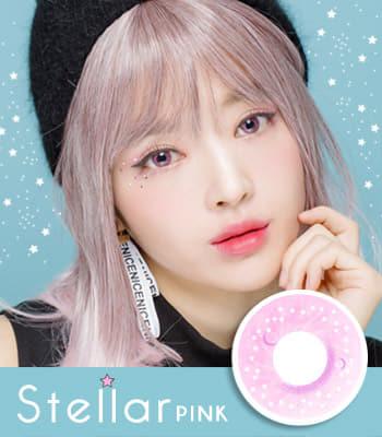 カラコンMilky Stella Pastel ピンク★PREMIUM★[直径 : 14.2mm 着色:13.1mm]度あり度なし~-8.00までpink