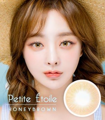 【ハーフカラコン】Petite etoileプチエトワール・ハニーブラウン[直径 : 14.0mm 着色:12.8mm] 6ヶ月 PREMIUM 度あり度なし~-12.00まで ・ナチュラルhoney brown