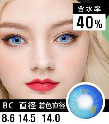 コスプレ用 2枚・度なし【水玉ブルー・青色カラコンBlue cosplay】「最高品質」 含水率:40%|高発色ハーフwater drop contact lens coscon