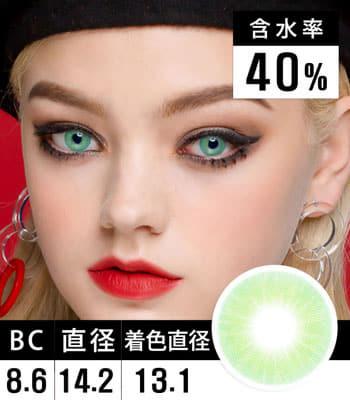 度なし2枚・クレイジー発色【Fancy Emerald Greenファンシー・エメラルドグリーン】「最高品質」ナチュラルハーフ高発色コスプレ|含水率:40% PREMIUM contact lens