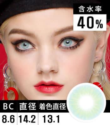 度なし2枚・クレイジー発色【Fancy Topaz Aqua Blue ファンシー・トパーズアクアブルー】ナチュラルハーフカラコン「最高品質」高発色コスプレ|含水率:40% PREMIUM contact lens
