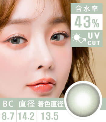 【UVカット・最高品質】ビバエリート( Viva Elite )グリーングレー Green 「3ヶ月レンズ」ブランドの新作カラコン|含水率:43% 着色直径:13.5|ナチュラルデカ目