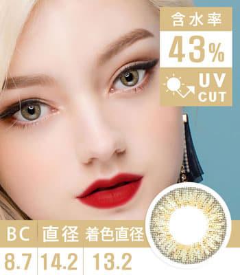 【UVカット・最高品質】グロッシー アーダー( Glossy Ardor )ヘーゼルブラウン Hazel 「3ヶ月レンズ」ブランドの新作カラコン|含水率:43% 着色直径:13.2|ハーフナチュラル・高発色