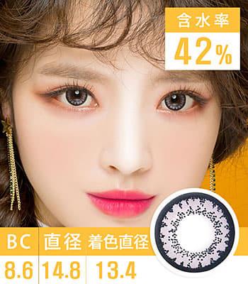 バニラ スイート・グレーカラコンBanila sweet gray「最高品質」高度数|含水率:42% 着色直径:13.4|度あり度なし~-8.00まで