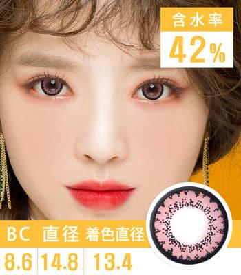バニラ スイート・ピンクカラコンBanila sweet pink「最高品質」高度数|含水率:42% 着色直径:13.4|度あり度なし~-8.00まで