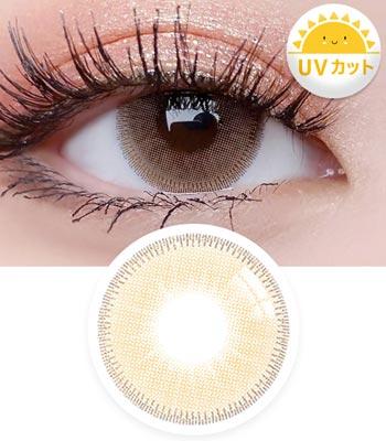 【UVカット・最高品質】スーパーアモール( Super Amor )ブラウン Brown 「3ヶ月レンズ」ブランドの新作カラコン|含水率:43% 着色直径:13.5|ハーフナチュラル・デカ目高発色