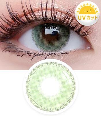 【UVカット・最高品質】スーパーアモール( Super Amor )グリーン Green 「3ヶ月レンズ」ブランドの新作カラコン|含水率:43% 着色直径:13.5|ハーフナチュラル・デカ目