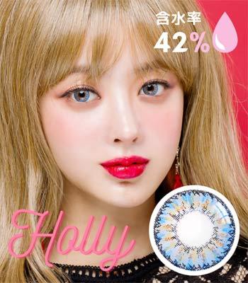 ホリー・ブルーカラコンHolly blue 4 tone「最高品質」高度数|含水率:42% 着色直径:14.1|度あり度なし~-8.00まで gaudy