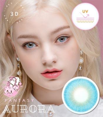 【UVカット・独占販売】ファンタジー・オーロ( オラ )カラコン「度なし」Fantasy aurora ola スカイブルー(3D立体)|含水率:43% 着色直径:13.1~3|ナチュラルハーフ