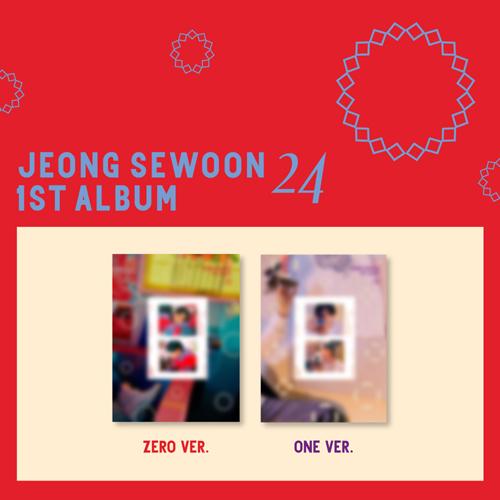 정세운 (JEONG SEWOON) - 정규1집 : 24 PART 2 [2종 중 1종 랜덤]