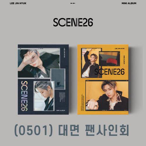 (0501) [대면 팬사인회] 이진혁 (LEE JIN HYUK) - 미니앨범 [SCENE26] [2종 중 1종 랜덤발송]