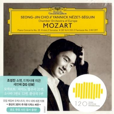 조성진 - 모차르트: 피아노 협주곡 20번, 소나타 3 & 4번 [디럭스 하드커버북]