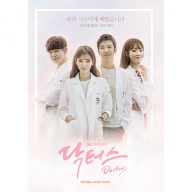 닥터스 OST