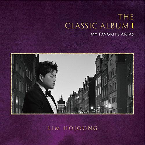 김호중 - 2집 : The Classic Album I : My Favorite Songs