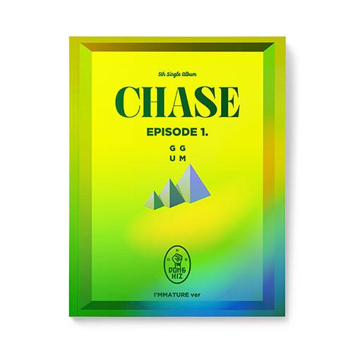 동키즈 (DONGKIZ) - 싱글5집 : CHASE EPISODE 1. GGUM [I'MMATURE Ver.]