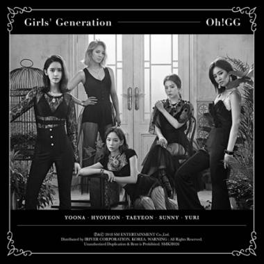 [키노앨범] 소녀시대-Oh!GG - 몰랐니