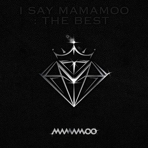 마마무(MAMAMOO) - I SAY MAMAMOO : THE BEST [2CD]
