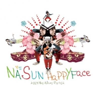 낯선 - 미니2집 : HAPPY FACE
