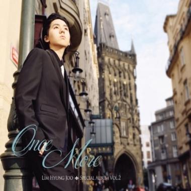 임형주 (LIM HYUNG JOO) - Once More (Special Album Vol.2) [2CD]