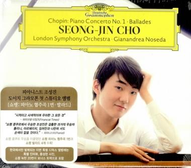 조성진 - 쇼팽 : 피아노 협주곡 1번 & 4개의 발라드 [하드커버 디럭스 버전]