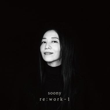 장필순 - 정규앨범 : soony re:work-1
