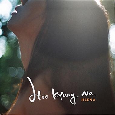 나희경 - 1집 : Hee Na [재발매]