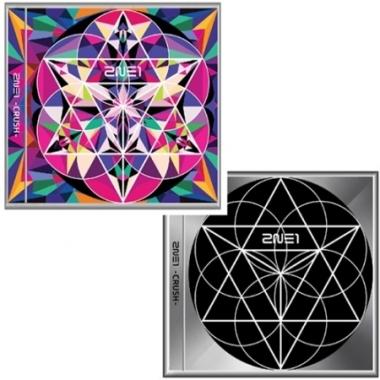 투애니원 (2NE1) - NEW ALBUM : CRUSH [2종 중 랜덤발송]