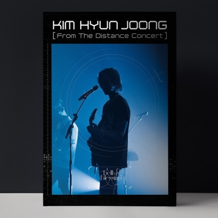 [DVD] 김현중 - KIM HYUN JOONG [FROM THE DISTANCE CONCERT]