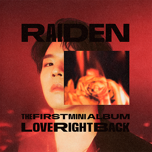 레이든 (RAIDEN) - 미니1집 : Love Right Back