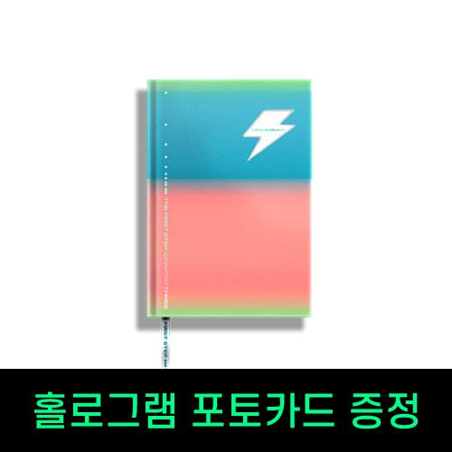 (홀로그램 포토카드 증정) TREASURE(트레저) - 싱글3집 : THE FIRST STEP : CHAPTER THREE [White Ver.]