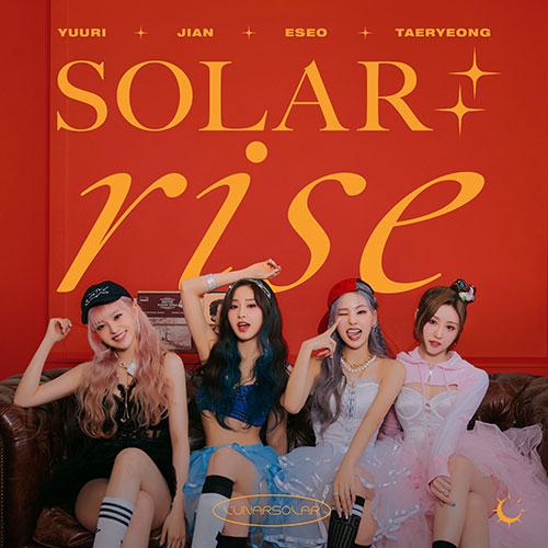루나솔라 (LUNARSOLAR) - 싱글2집 : SOLAR : rise