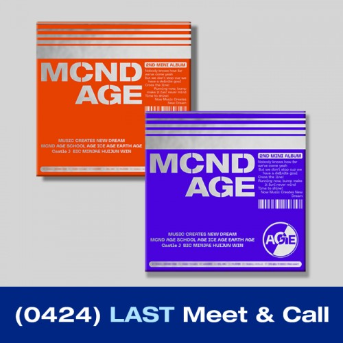(0424) [LAST Meet & Call] MCND - 미니2집 : MCND AGE [2종 중 1종 랜덤]