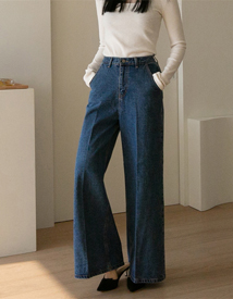 Repier wide denim pants