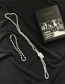 Nucle jinju necklace