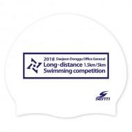 2018大田东区办公杯船长距离游泳比赛<BR> <B><FONT COLOR=00bff3>[硅/集团上限]</font></b>