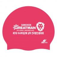 The 7th Director General Samcheok National Triathlon Triathlon <BR> <B><FONT COLOR=00bff3>[Silicon / Group Cap]</font></b>